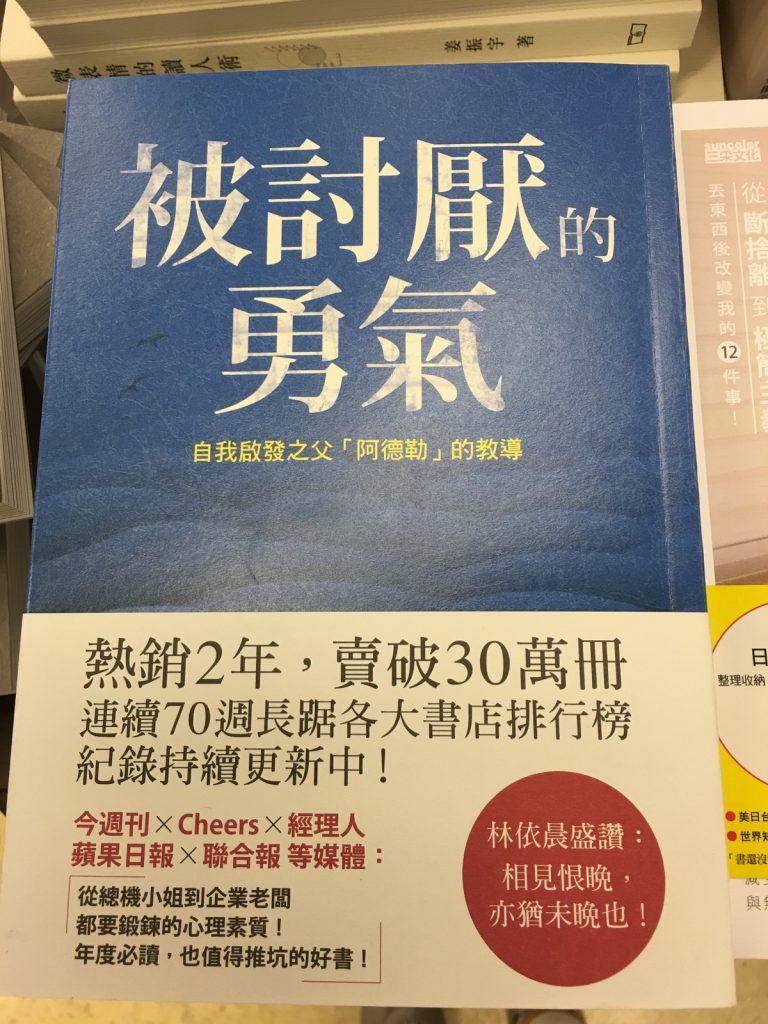 日本のアマゾンから香港への送料が安くなっていました(2016年5月)