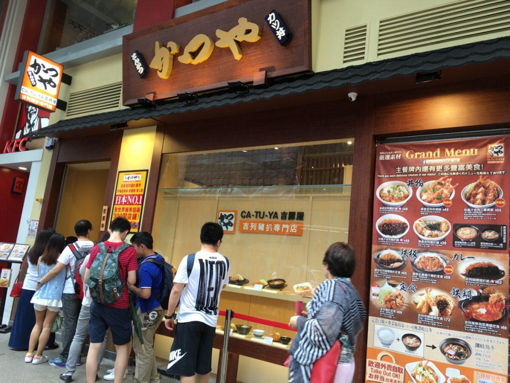 香港の油麻地に新しくオープンした「かつや」に行ってきました