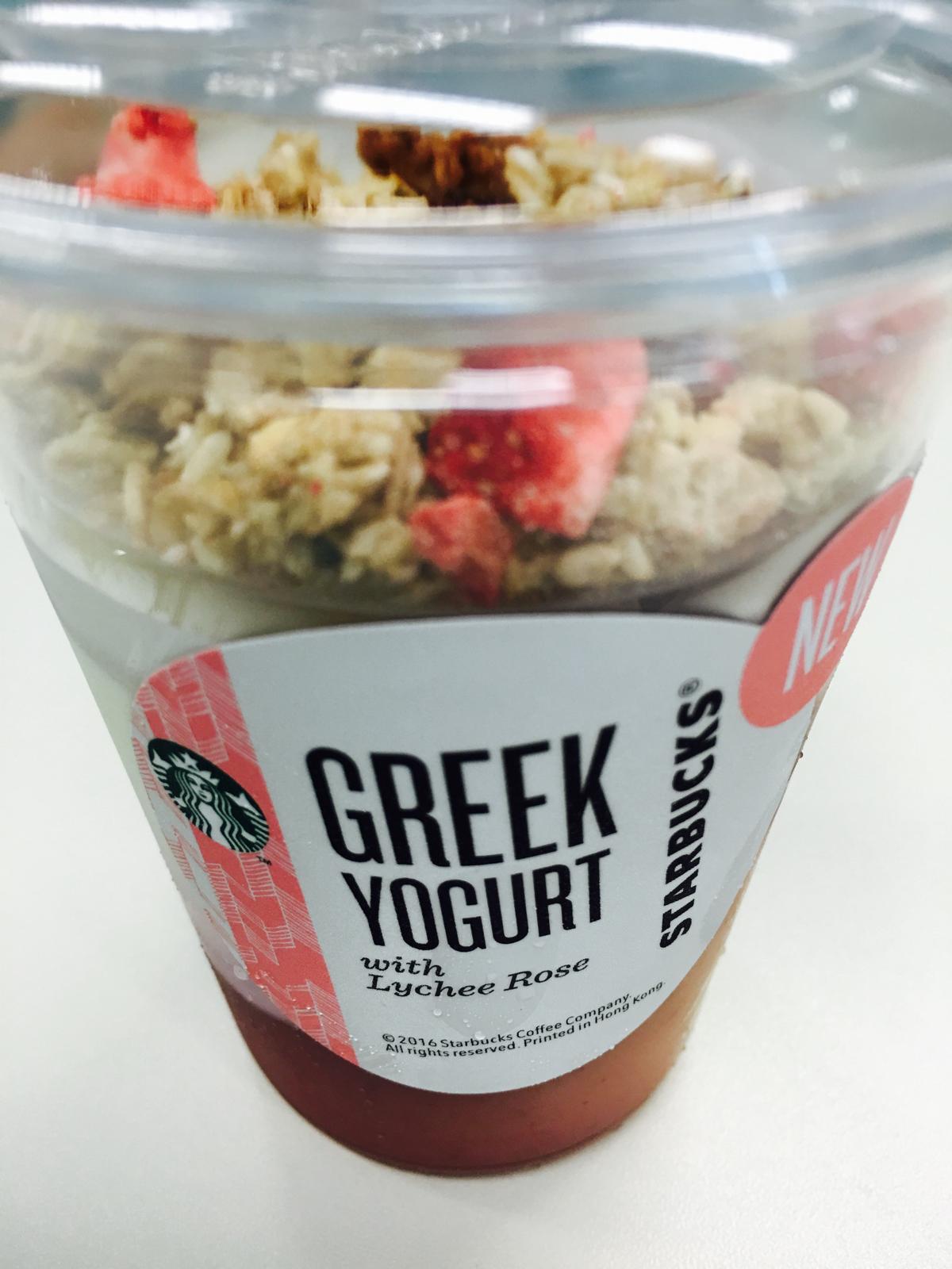 香港のスタバの新商品「ギリシャヨーグルト」を食べてみました