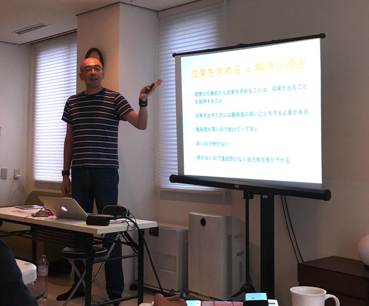 ブログについて学んだ3日間@東京2日目~立花岳志さんの習慣力のセミナーで学んだ5つのこと