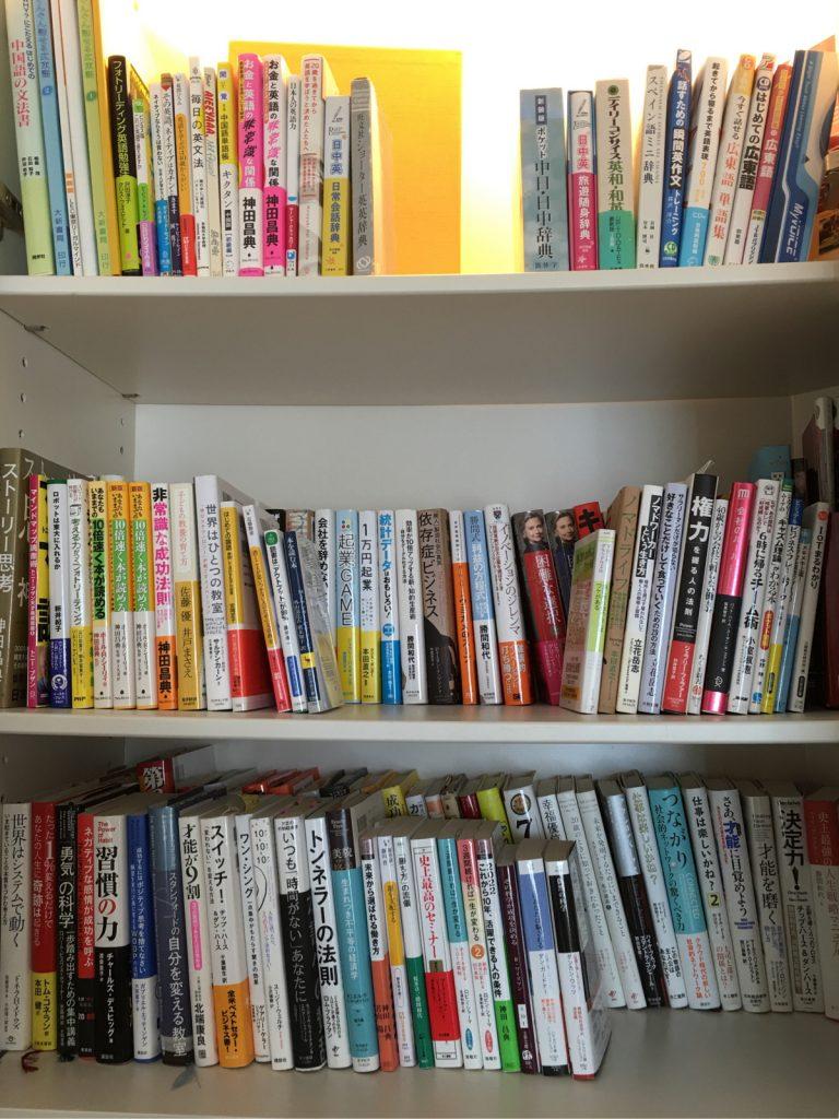 本棚の整理をしたら本を読みたくなってきました