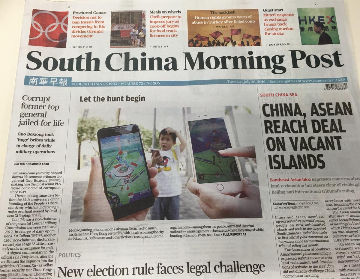 全くゲームをしない私が「ポケモンGO」を香港で初日に試そうと思った3つの理由