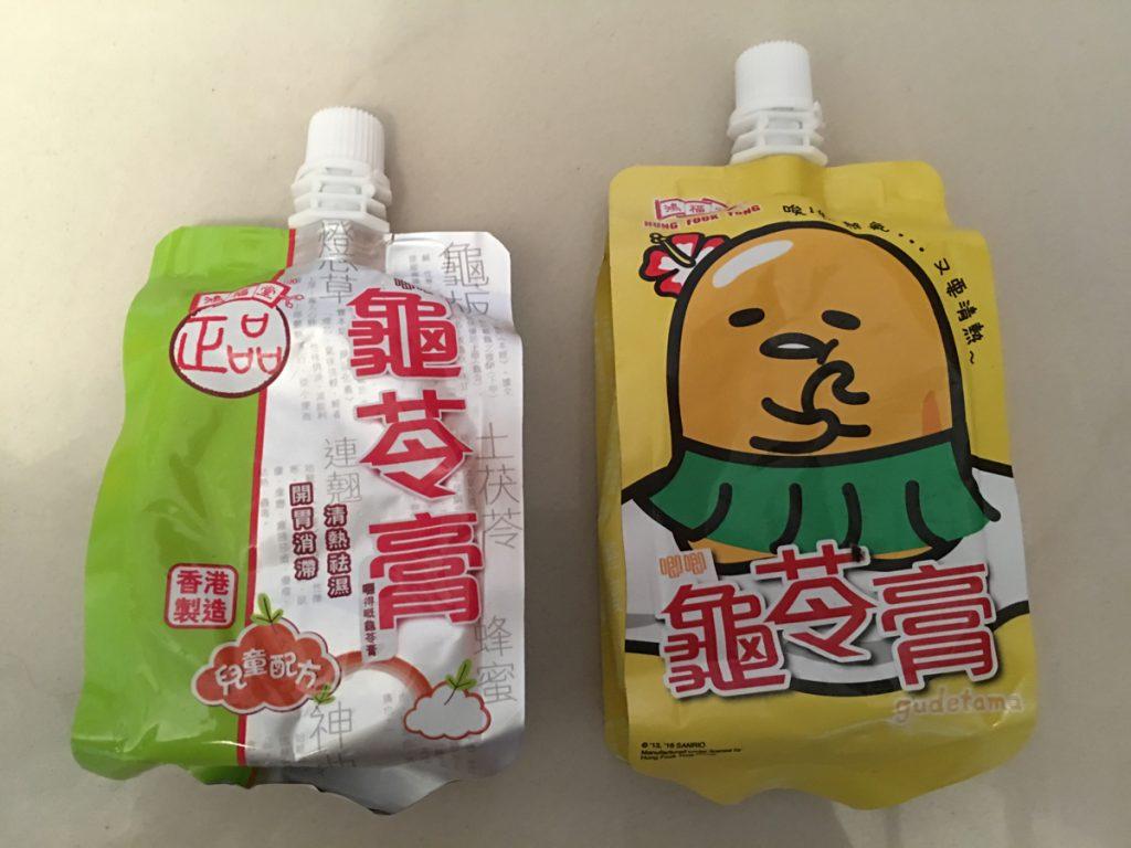 「ぐでたま」が香港の漢方の世界にも進出していました – HUNG FOOK TONG/鴻福堂 の亀ゼリー