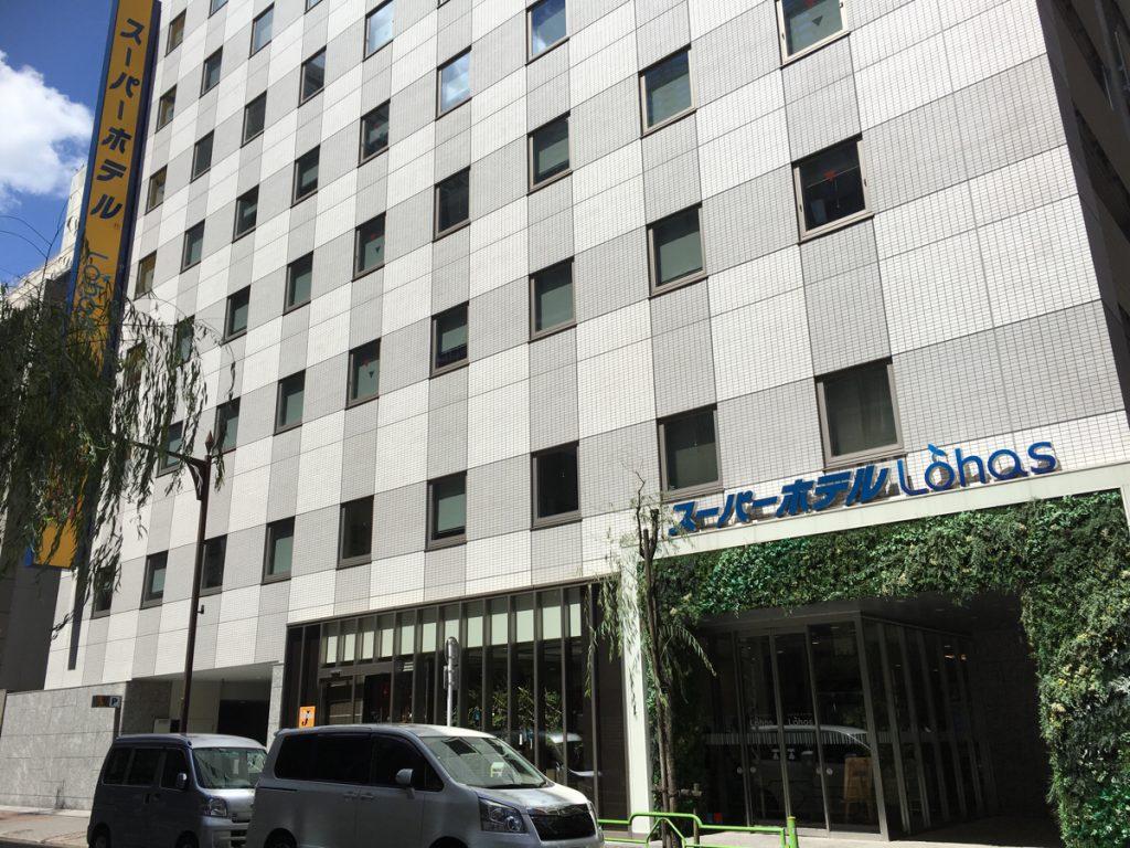 東京駅前のスーパーホテルが海外在住の日本人の一時帰国におすすめである3つの理由