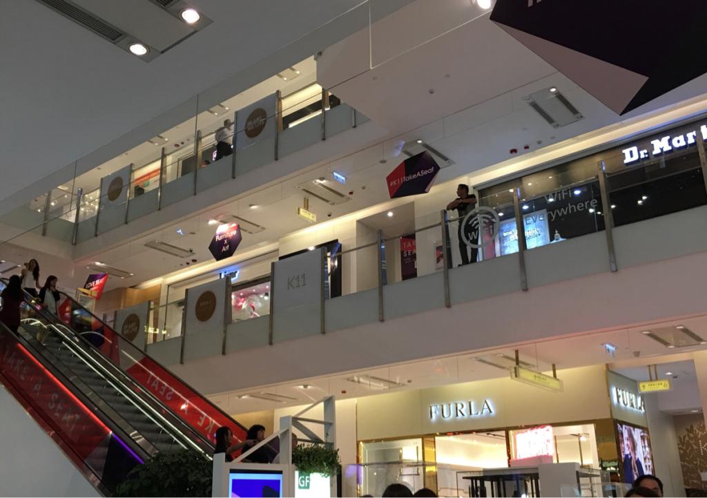 香港のショッピングモールの平均温度は22.8℃? – 香港の冷房がいつも効きすぎている理由について考えてみました