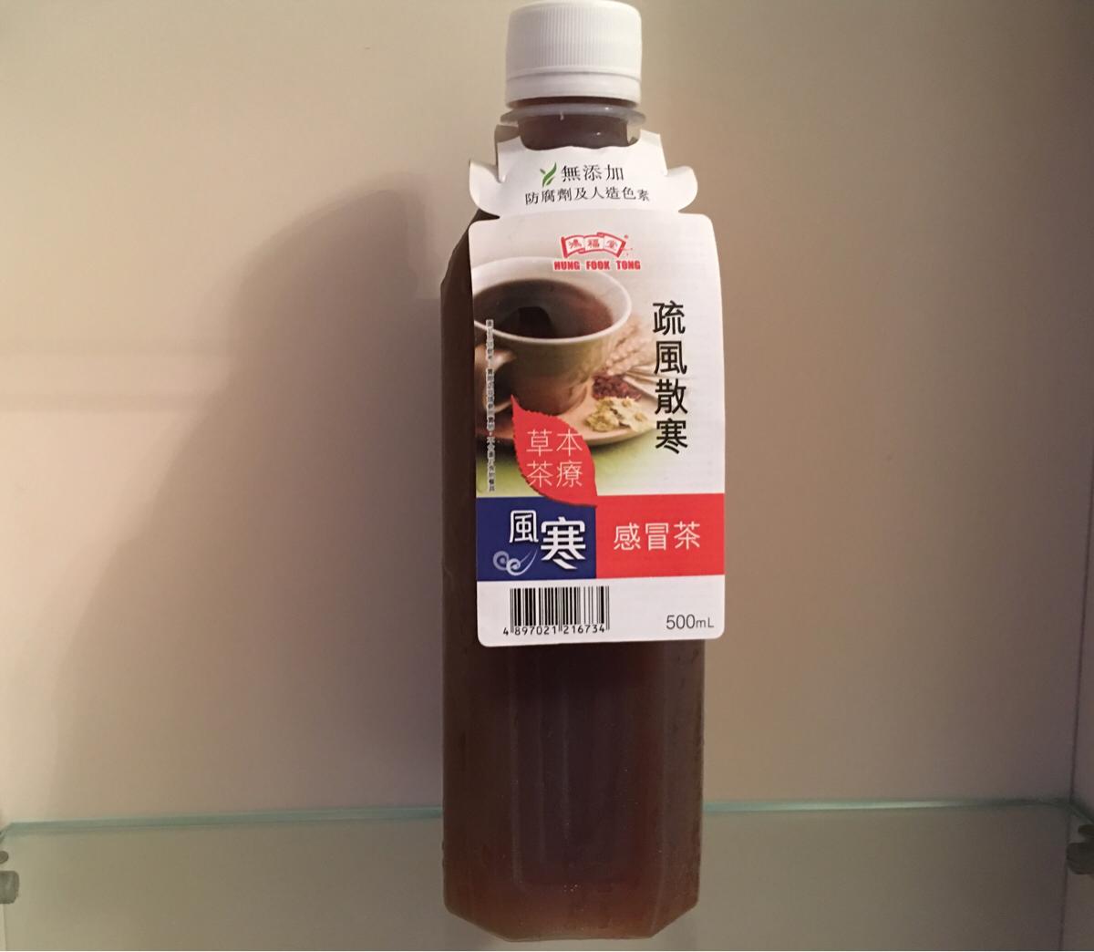 鴻福堂(Hung Fook Tong)の風寒感冒茶はびっくりするほど美味しくないけど風邪はしっかり治りました