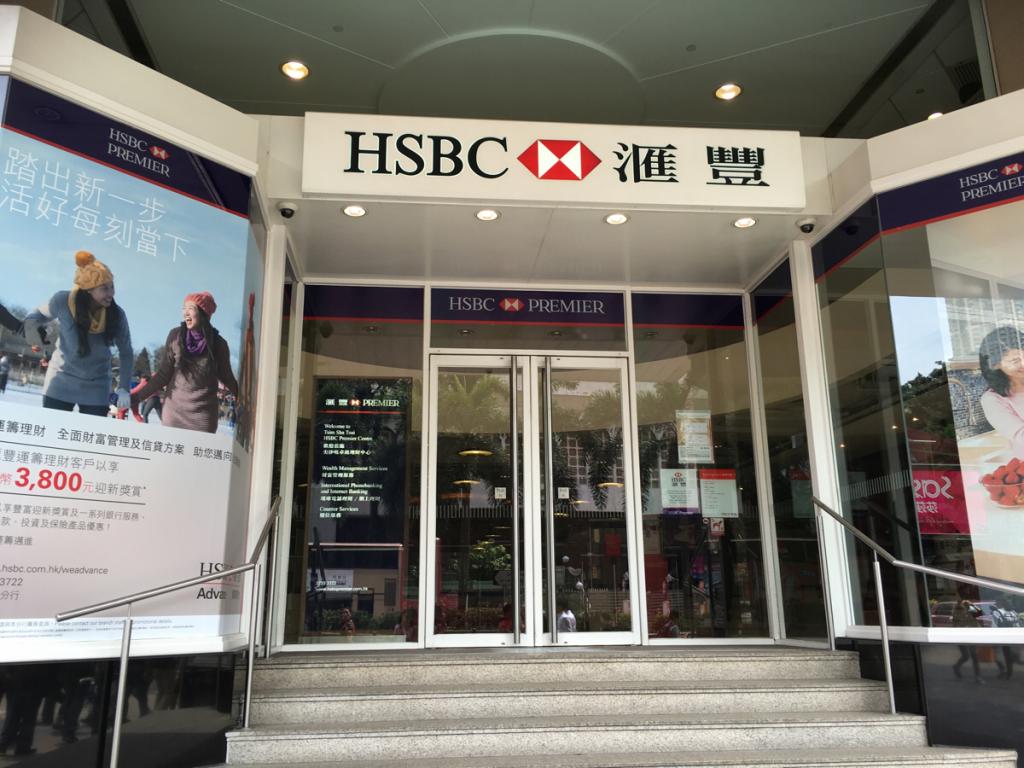 香港上海(HSBC)銀行のセキュリティーデバイス再発行依頼 ~ 英語の苦手な人がテレフォンバンキングの罠に引っかからないための5つの心得