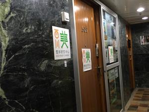 「香港のゴッドハンド」の西川先生の整体はオススメ、小顔になりました