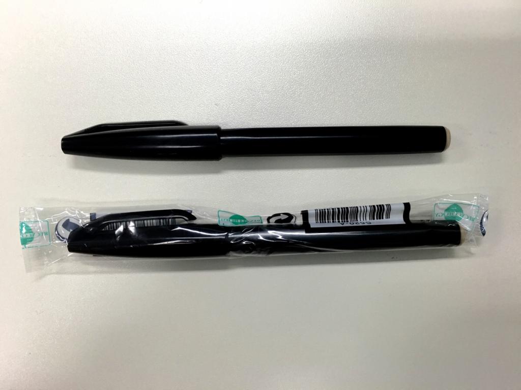「ぺんてるのサインペン」は香港での認知度は高くないけど安心の書き心地です