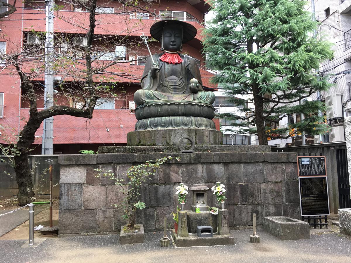 香港からの一時帰国で新宿御苑に行った時に必ず立ち寄る場所 太宗寺