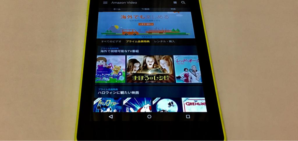 香港在住で日本のAmazonプライムを使用する場合、日本に頻繁に帰国出来れば十分メリットがあります