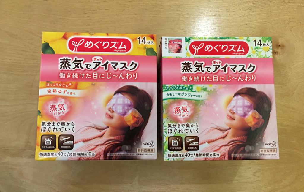 香港で「めぐリズム」を買う場合は龍城大葯房( Lung Shing Dispensary ) / 尖沙咀 で買うのがお得です