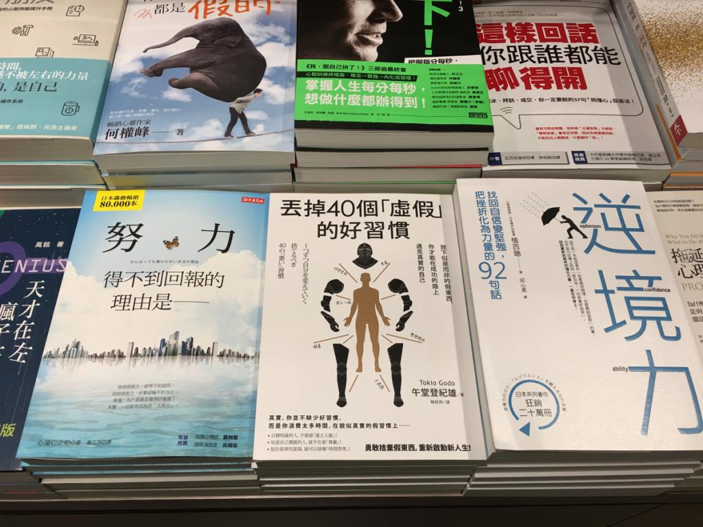 香港では子供が漢字を「横書き」で習います