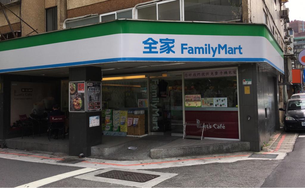 子連れで週末台湾旅行 (2)日本的な台湾のコンビニに感動しました