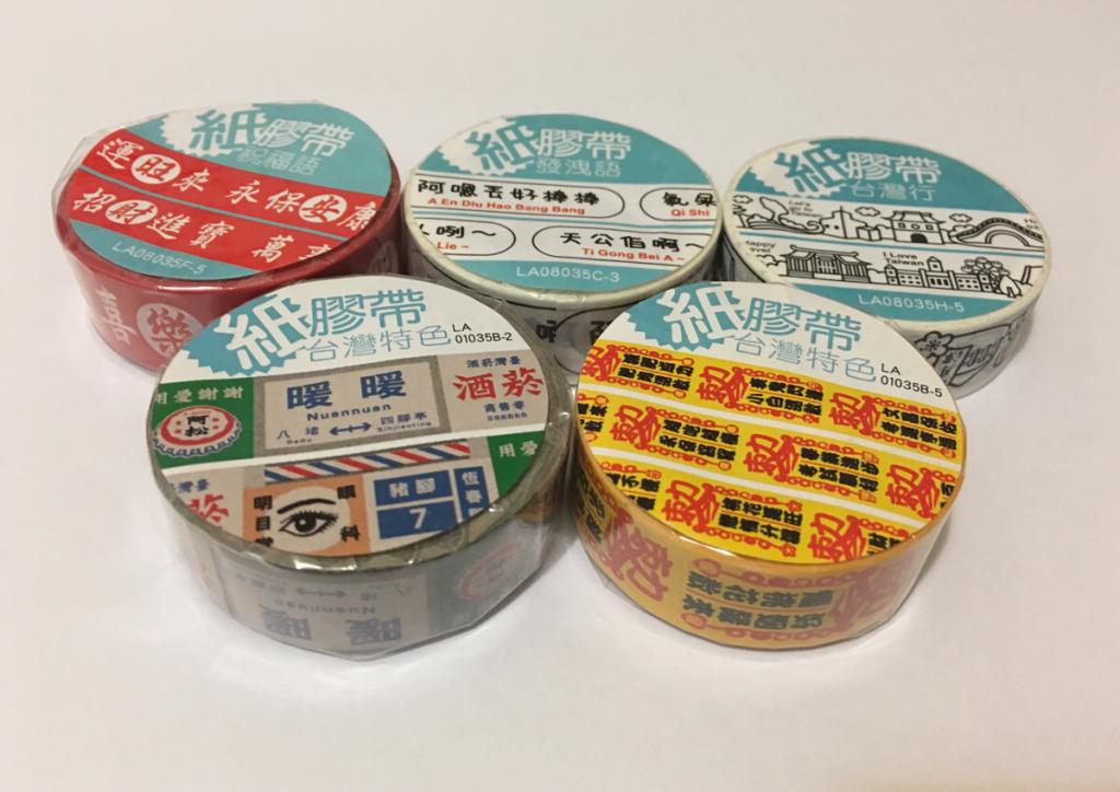 子連れで週末台湾旅行 (6) 自分へのお土産〜Sonnigのマスキングテープ
