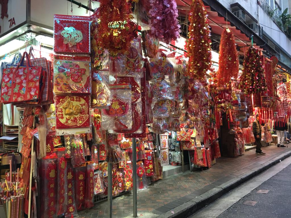 香港の正月と旧正月の間1ヶ月間は、私にとってちょっと中途半端な時期です