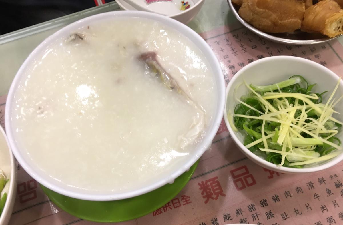 香港セントラルで美味しいお粥を食べました ~ 羅富記粥麵専家(Law Fu Kee Noodle Shop)