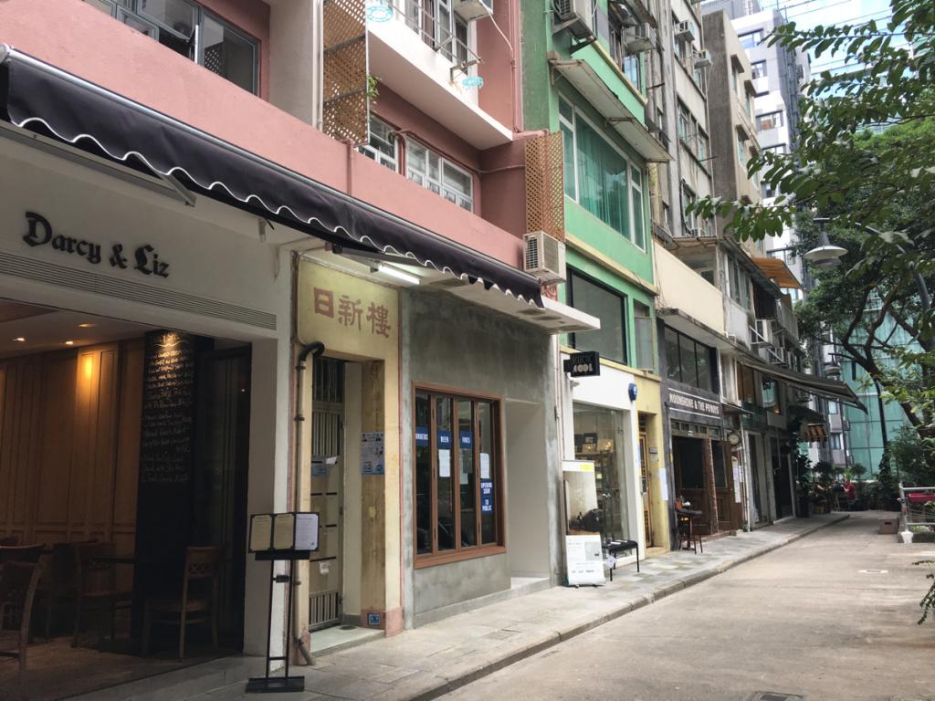 日街・月街・星街はバーや雑貨屋の並ぶ隠れ家のようなエリアだった~香港島灣仔にあるロマンチックな名前の通り「日街(Sun Street)・月街(Moon Street)・星街(Star Street)」に行ってきた(後編)