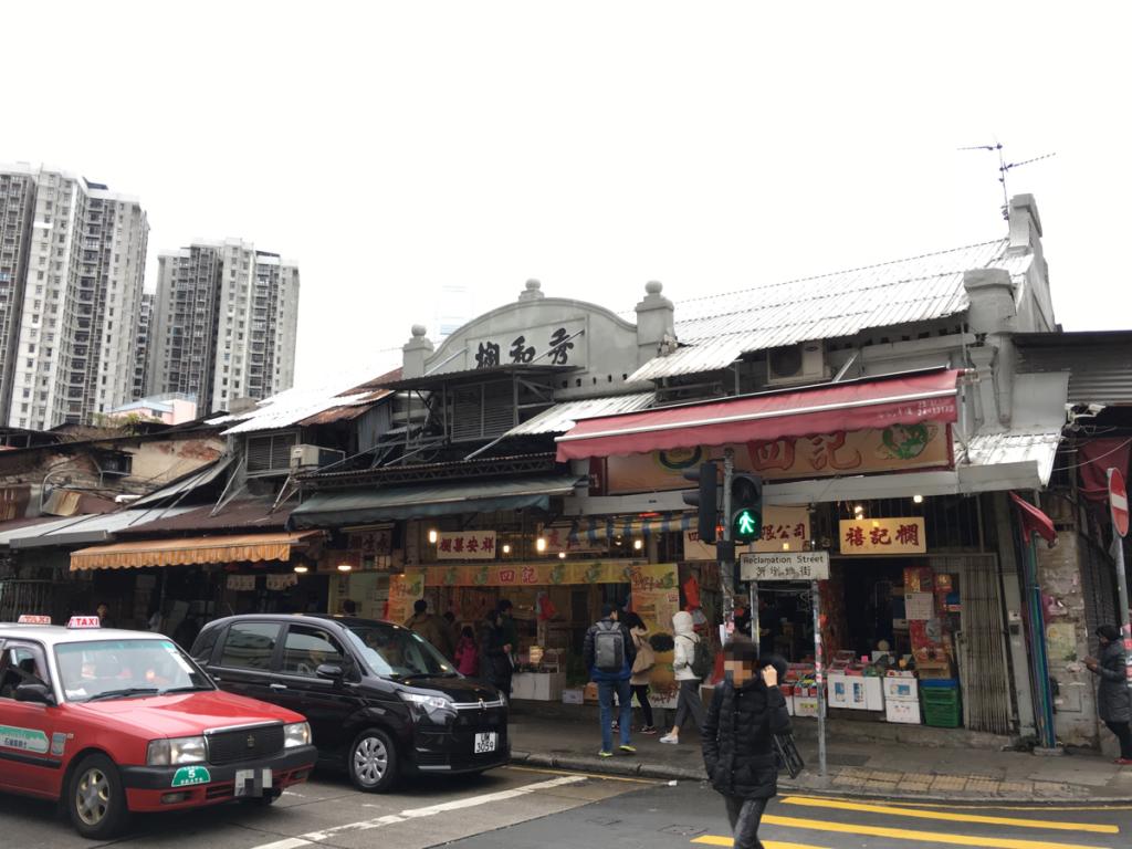 朝の香港油麻地を散歩 ~ (6)油麻地果欄(九龍水果批發市場)で高級な日本のイチゴを半額の値段で買いました