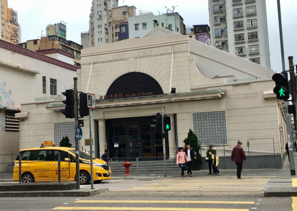 朝の香港油麻地を散歩 ~ (7)油麻地戲院は戦前からある広東オペラの劇場です