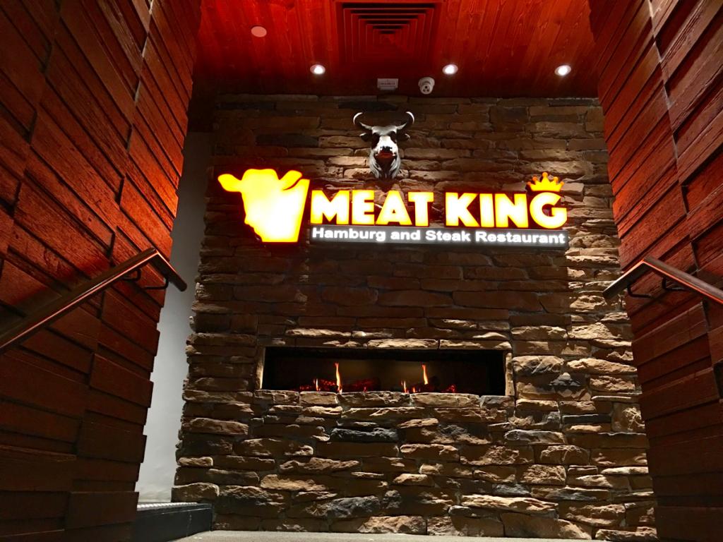 【閉店しました】子供たちも大満足〜香港で日本のハンバーグが食べられるレストラン / MEAT KING@銅鑼灣