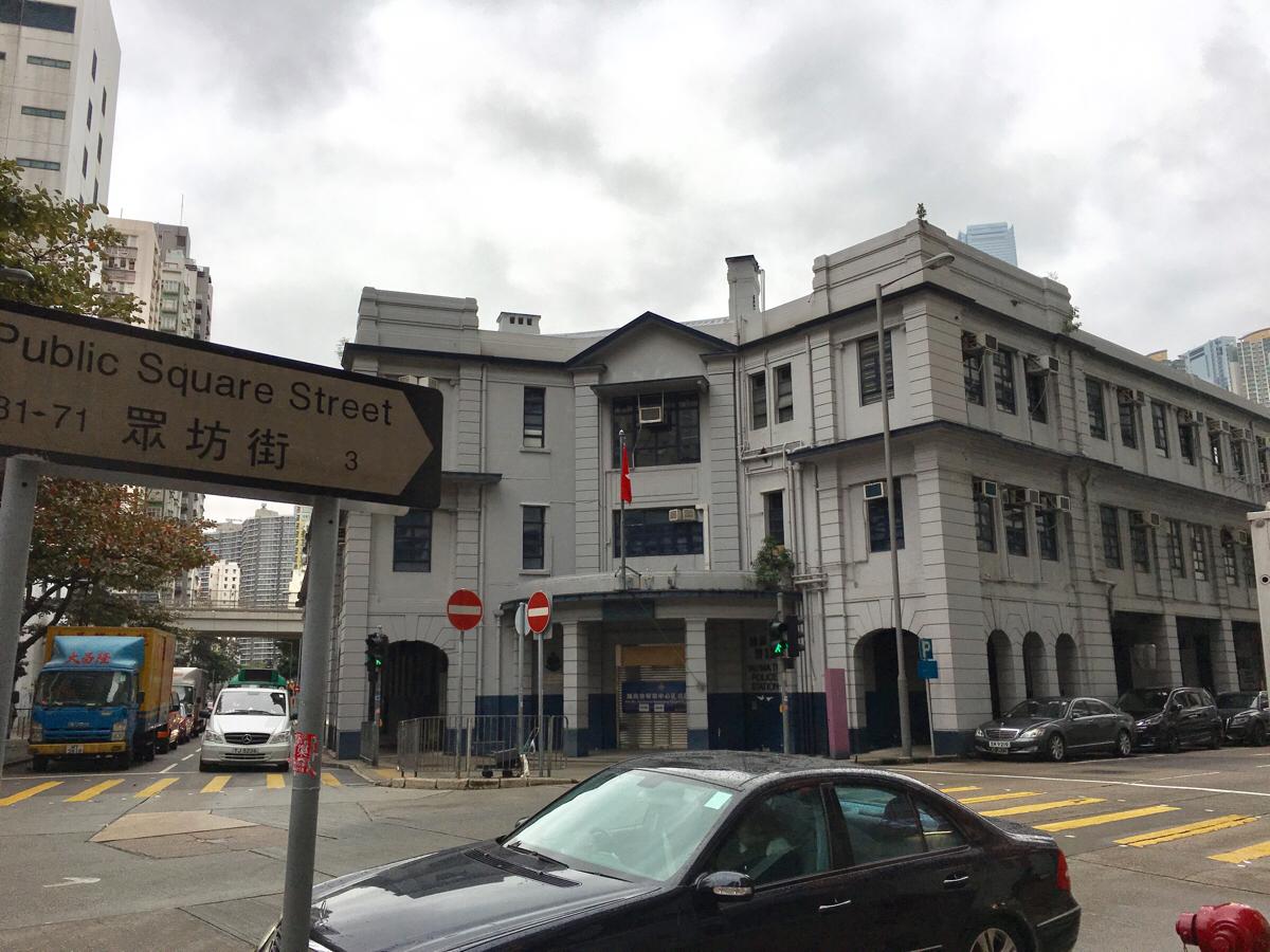 朝の香港油麻地を散歩 ~ (3)お洒落な警察の建物から庶民的な市場まで歩きました 油麻地警察 ~ 玉器市場 ~ 玉器街 ~ 油麻地街市 ~ 南京街
