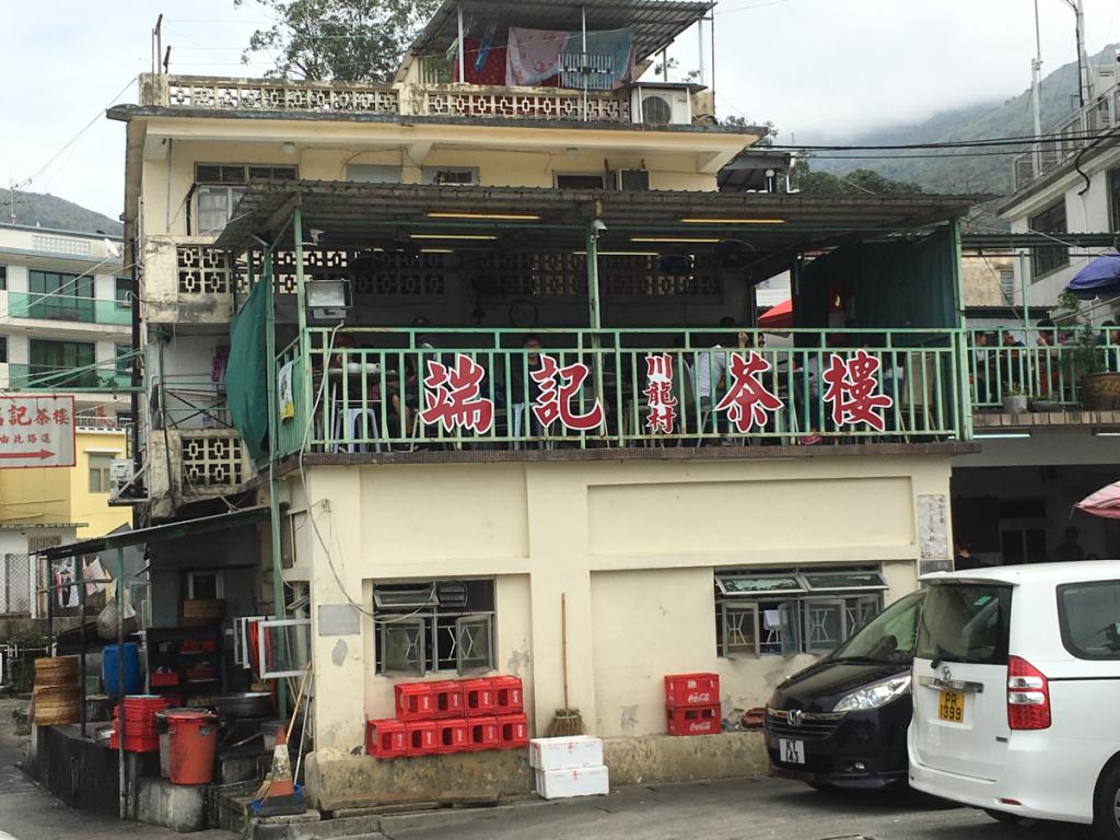 香港郊外にある地元の畑で採れたクレソンが食べられる「端記茶樓」で朝飲茶  (Duen Kee Chinese Restaurant)