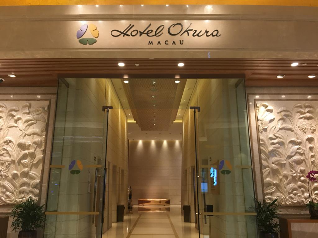 ホテルオークラマカオの日本的なサービスに大満足です