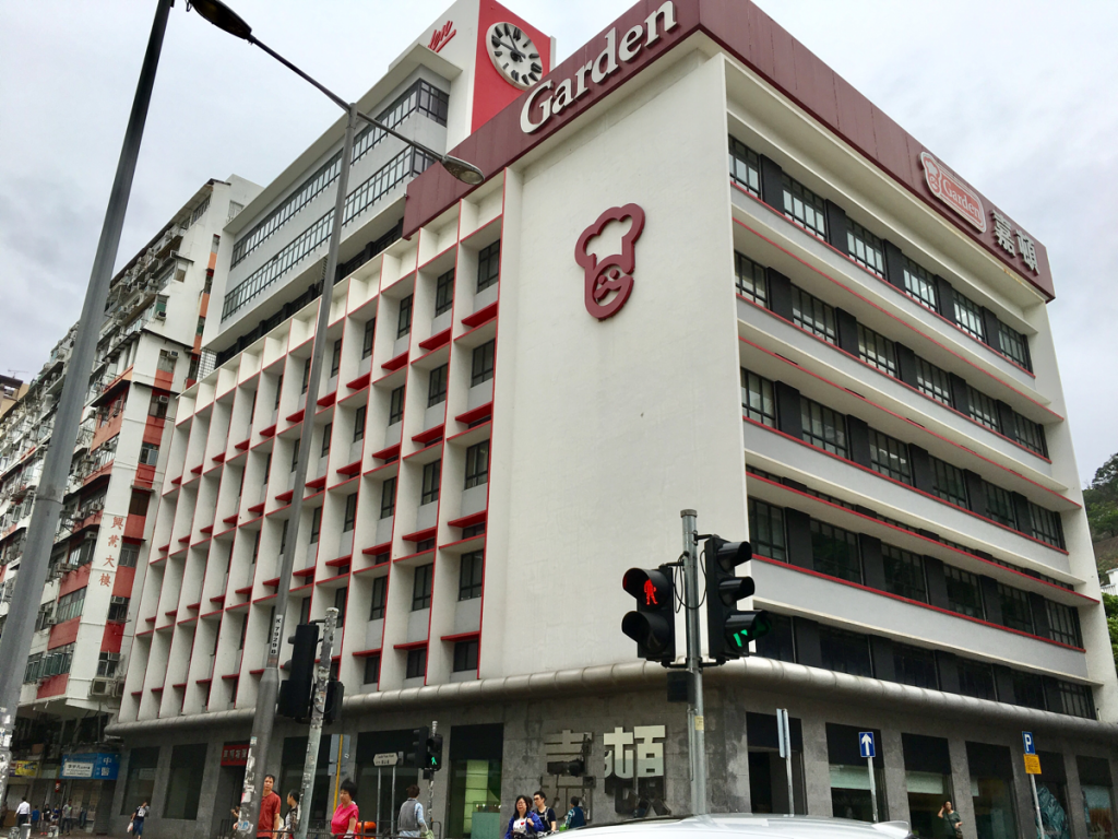 Garden(嘉頓)本社ビルのギャラリーに行ってきました〜朝の香港深水埗大埔道を散歩(2)