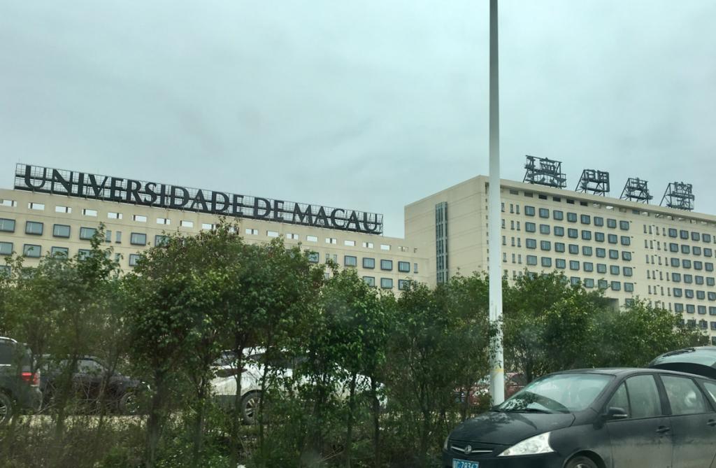 マカオ大学横琴キャンパスは中国内にあるマカオの飛び地です〜マカオから中国の水族館に日帰り旅行 / 長隆海洋王国@珠海横琴島(2)