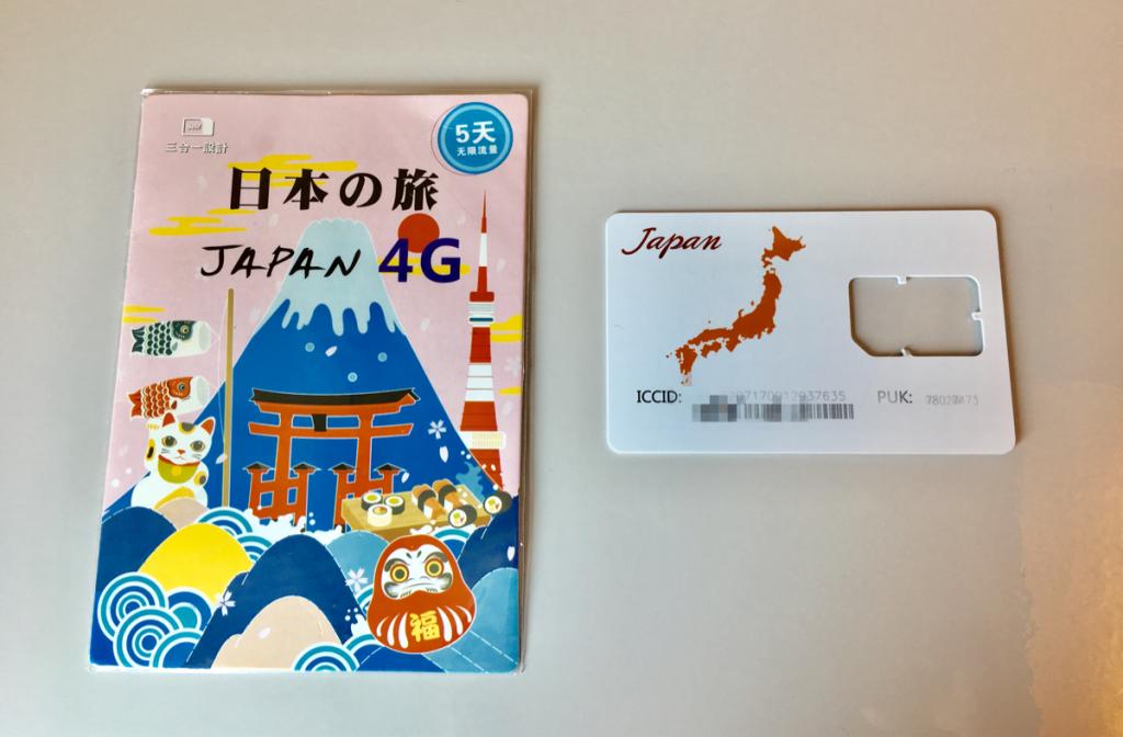 香港で買った日本向けプリペイドSIMカードがWifiルーターより良かったと思った5つの理由