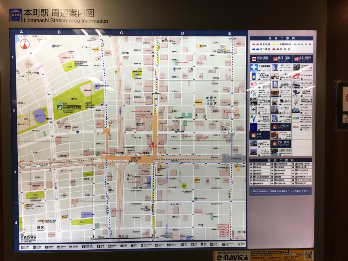 「地図が読めない」私に必要だったのは「Googleマップのルート検索」では無くて「駅構内のマップ」でした〜新装版 話を聞かない男、地図が読めない女 アラン・ピーズ+バーバラ・ピーズ著