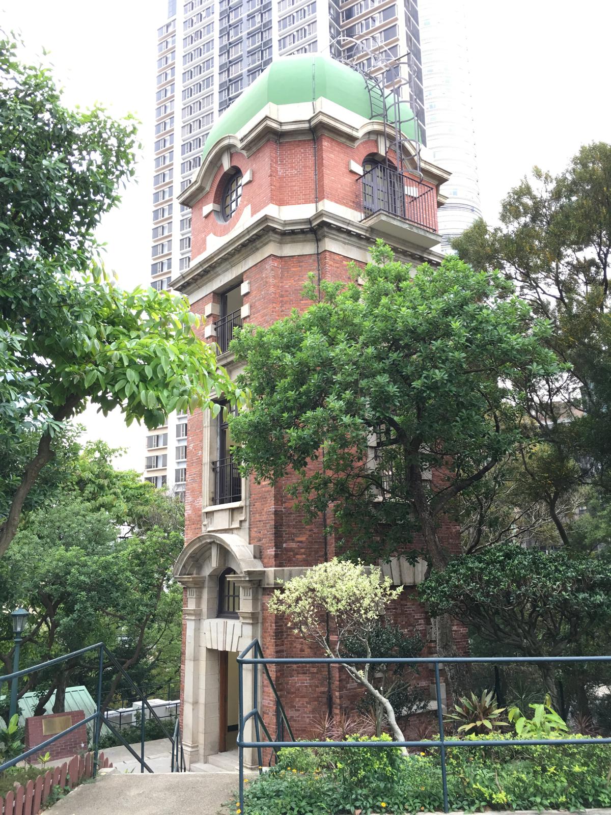 時間を知らせる場所だったシグナルタワー/Signal Hill Garden~香港歴史散歩@尖沙咀