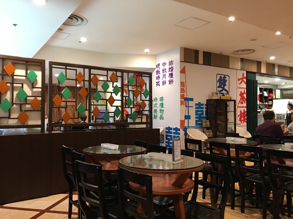 香港歴史博物館内のカフェでランチ~スープに入った鶏の足に衝撃!(閲覧注意!?)