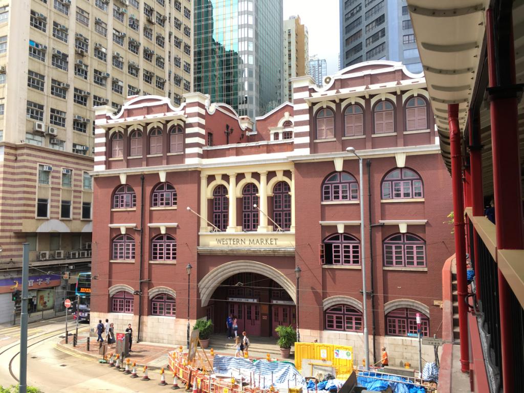 ウエスタンマーケット(西港城)の外側をひと回り〜香港歴史散歩@上環(Sheung Wan)