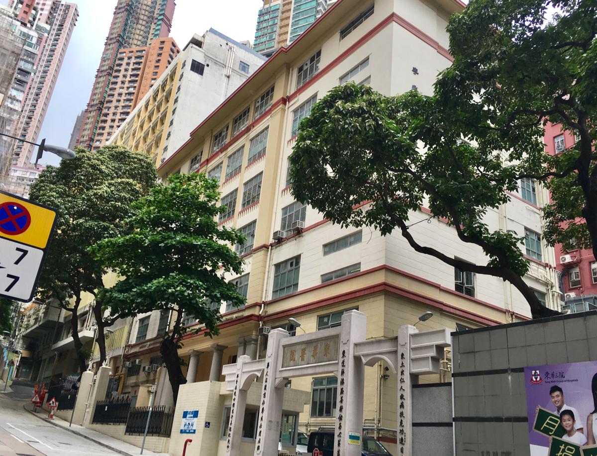 香港の公立病院の先駆けの廣福義祠と東華醫院〜香港歴史散歩@上環(Sheung Wan)
