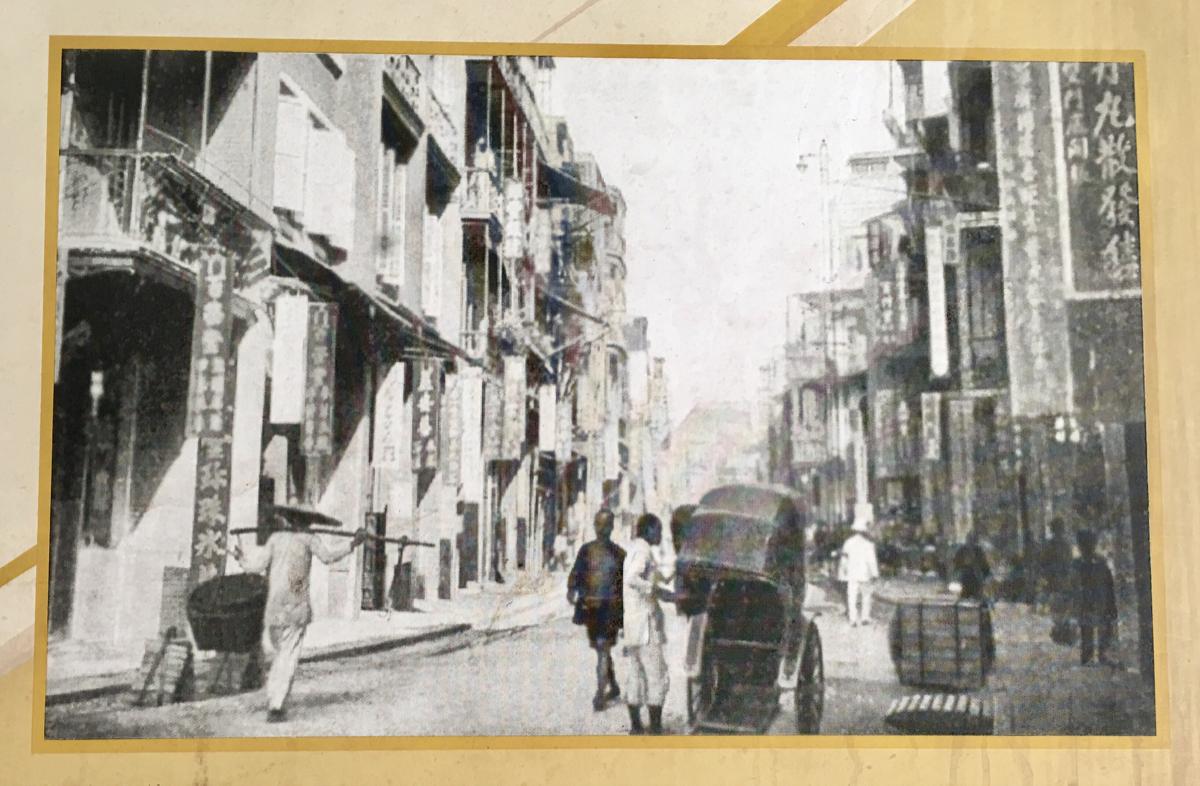 上環の気になる通りを歩いてみました~(3)南北行で栄えた文咸西街(Bonham Strand West)はお店が閉まっていました〜香港歴史散歩@上環(Sheung Wan)