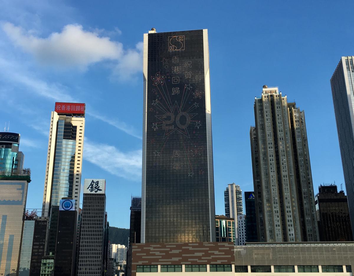 中国への返還20周年前日〜習近平国家主席の香港訪問で厳重警備が敷かれた灣仔の街を散歩