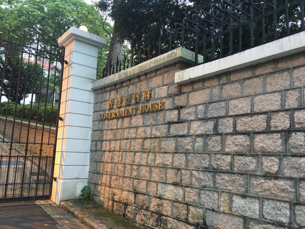 旧香港総督府-Government House(香港礼賓府)の周りをひとまわり~香港歴史散歩@中環(セントラル)