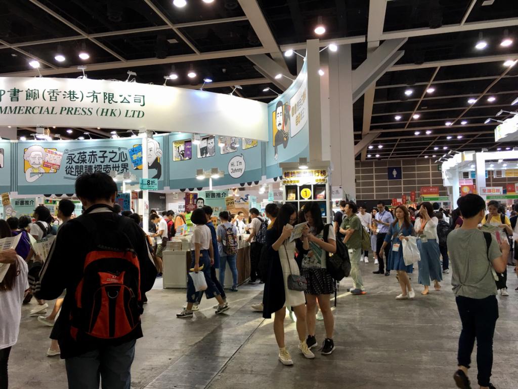 香港コンベンション&エキシビジョンセンターのブックフェアに行ってきた~(前編)1階展示室で超有名人のサイン会をやってたけど誰か分からなかった