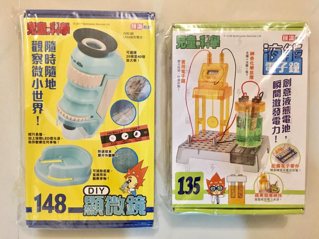 香港コンベンション&エキシビジョンセンターのブックフェアに行ってきた~(中編)香港版「学研の科学」!〜「兒童的科學」を試しに買ってみた