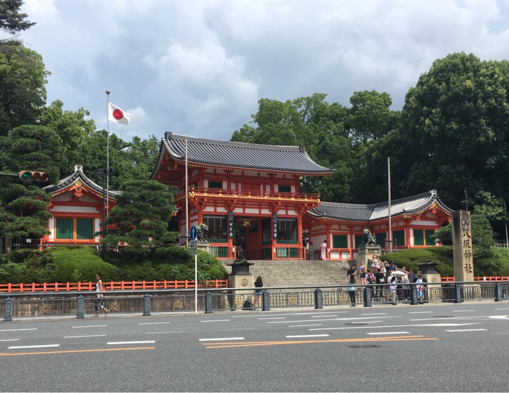 子連れで京都旅行~(4)八坂神社で恋みくじ