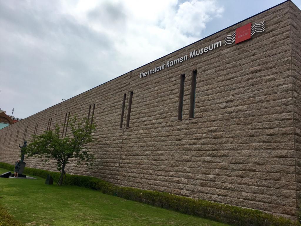 子連れで大阪旅行~(2)今度は日本でカップヌードルを作った@インスタントラーメン発明記念館