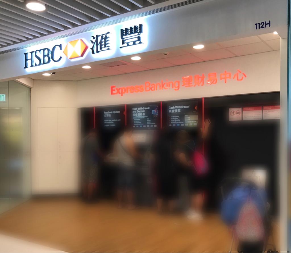 HSBC銀行のキャッシュカードがATMで戻らなくなったら紛失扱い〜英語が苦手な人の心強い味方「ホットラインユーザーガイド」を使って電話をしたら再発行できた