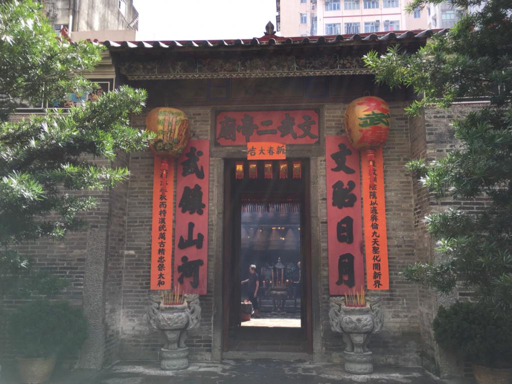 文武二帝廟(Man Mo Temple) は地元色たっぷり/ 香港歴史散歩@Tai Po Market