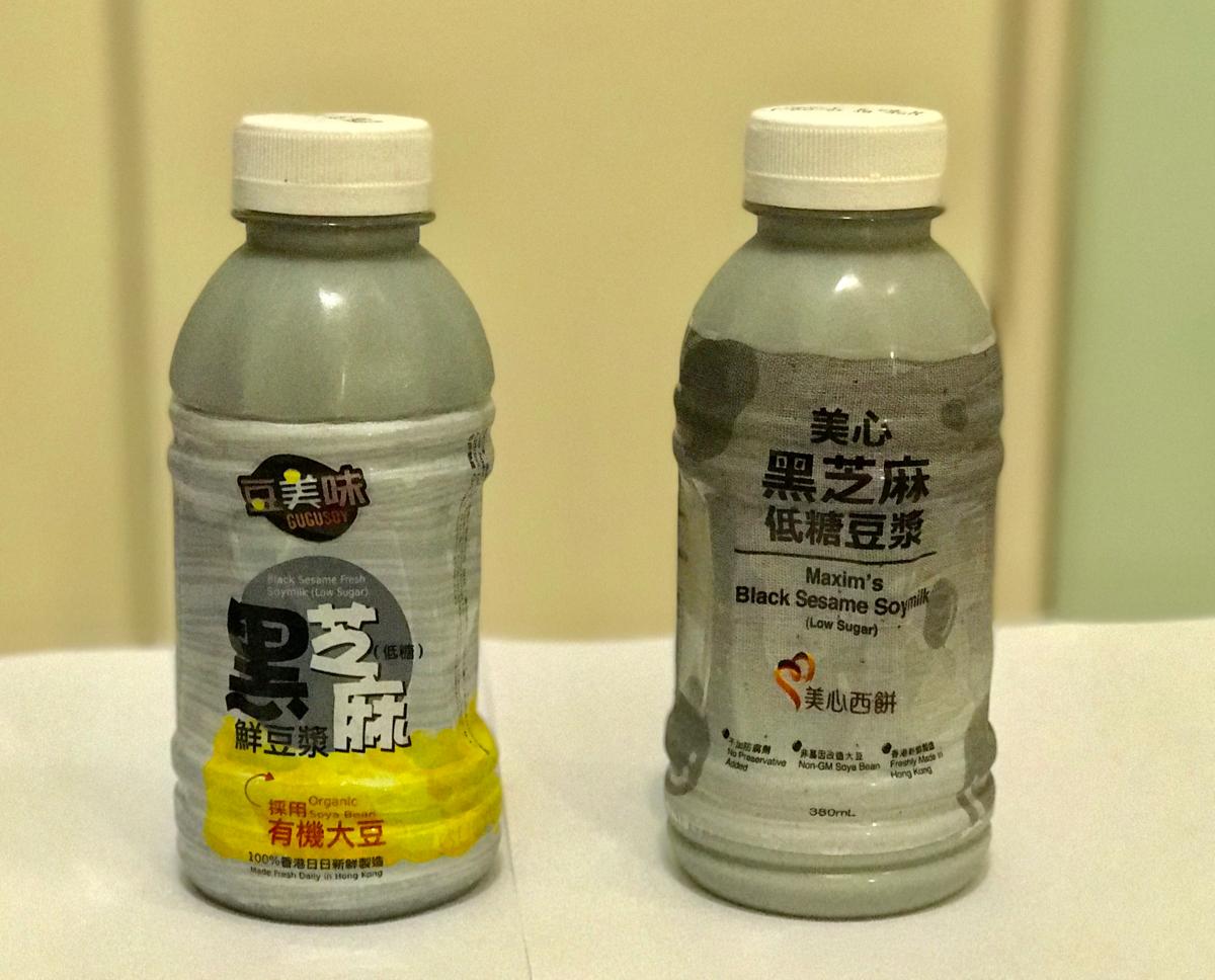 美心の「黑芝麻低糖豆漿」と、豆美味の「黑芝麻鮮豆漿(低糖)」〜香港の豆乳を色々試してみた