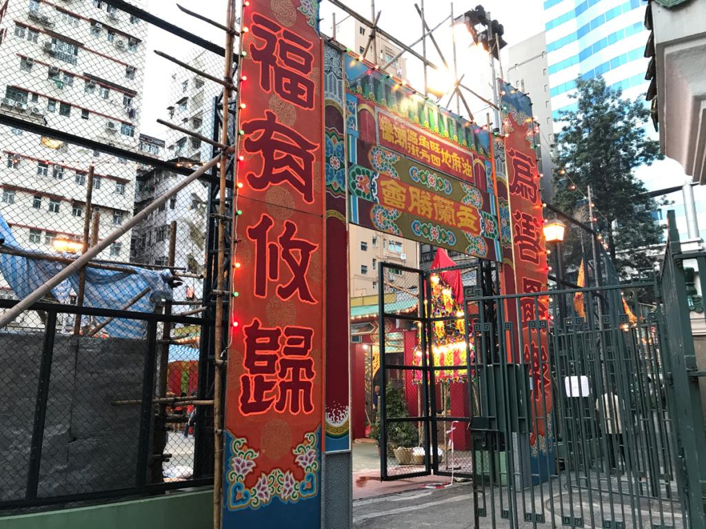 香港和僑会で香港のお盆「盂蘭勝會」について学びました