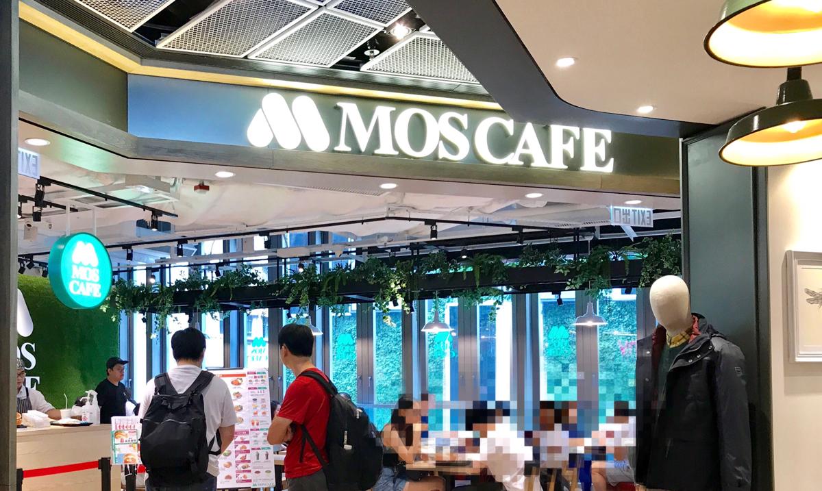 香港旺角(Mong Kok)に新しく出来たショッピングセンターTHE FORESTにあるMOS CAFEに行ってきた