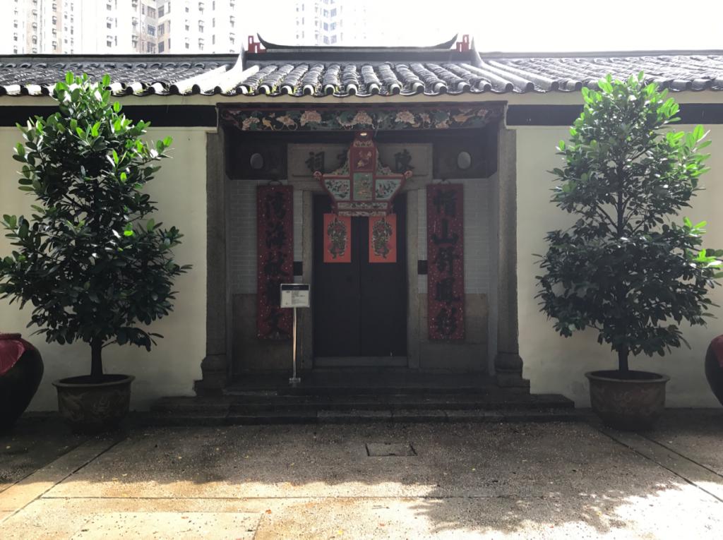 古い客家の家がそのまま博物館になった三棟屋博物館@荃灣を見学