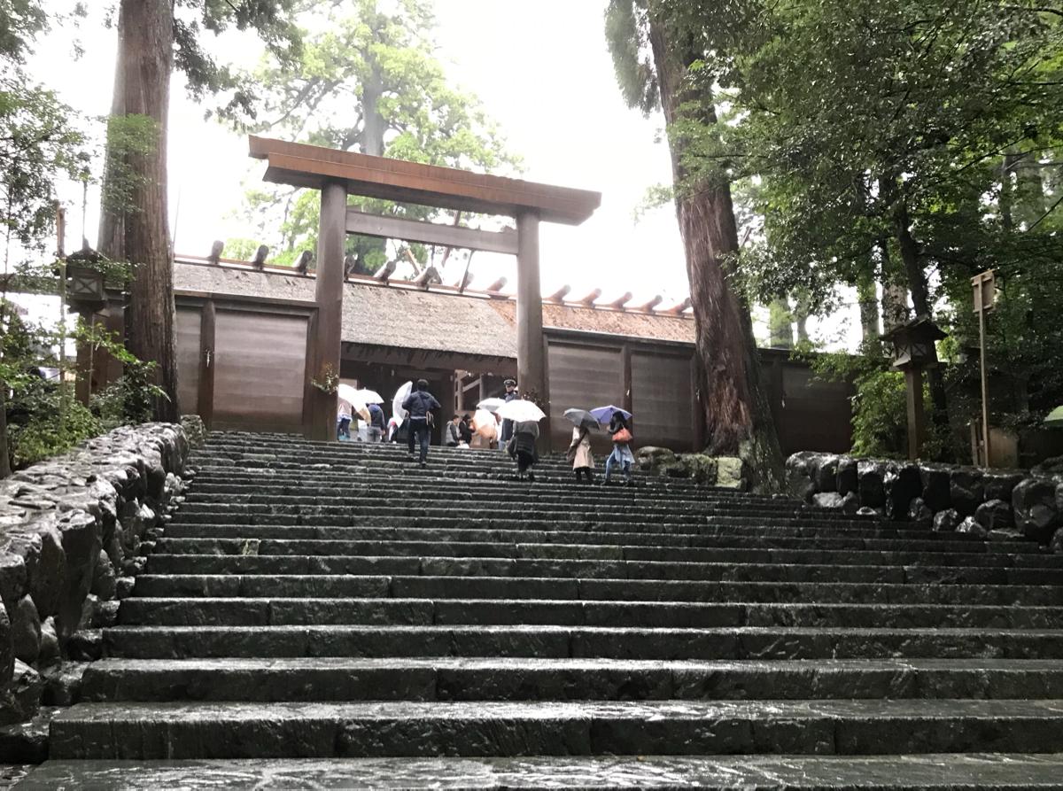 20年ぶりのお伊勢参り〜(3)午後は内宮を参拝